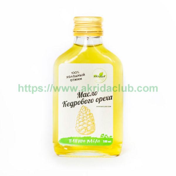 Кедровое масло сыродавленное
