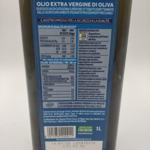 Оливковое масло De Cecco Olio Extra Vergine Classico, Италия