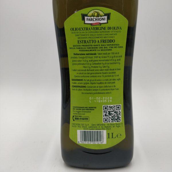 Масло оливковое Farchioni Olioextra virgine 1