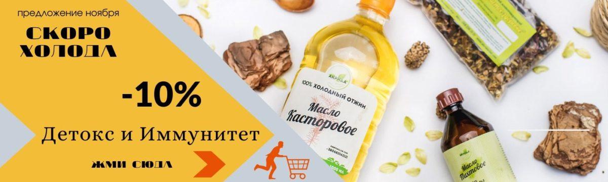 castor-oil-organik